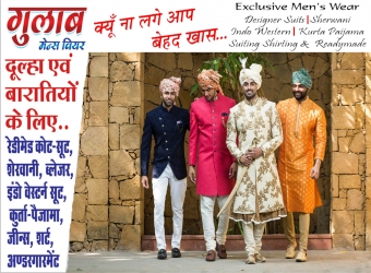 Gulab Men's Wear