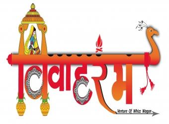 Vivahrambh