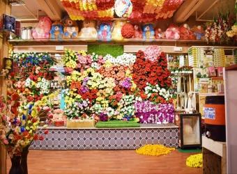 Abhishek florist