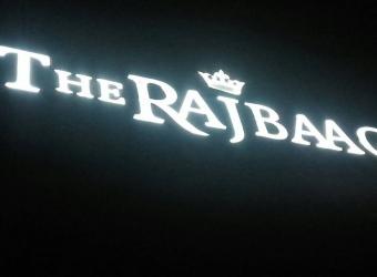The Rajbaag