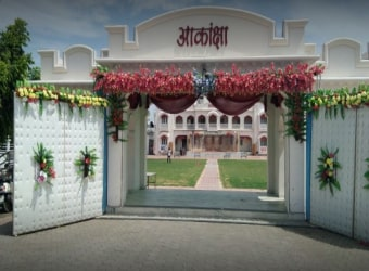 Akanksha Marriage Garden