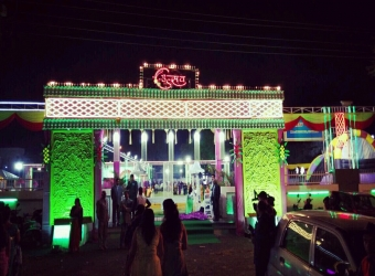 Utsav Lawn-Aamra Villas