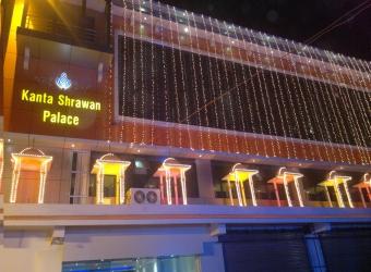 Kanta Shrawan Club