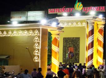 Sanskar Upvan