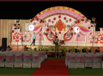 Sanskar Marriage Garden